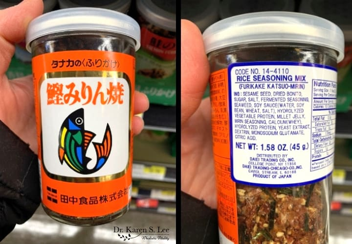 Front and back of furikake bottle